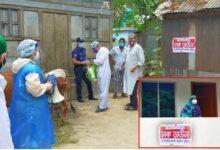 Photo of নারায়ণগঞ্জ থেকে পালিয়ে আসা করোনা আক্রান্ত যুবকের বাড়ি লকডাউন