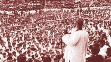 Photo of আজ ১৬ মে  ঐতিহাসিক ফারাক্কা লং মার্চ দিবস