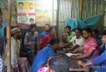 Photo of বানিয়াচং  উপজেলা ইলেক্ট্রিশিয়ান শ্রমিক ইউনিয়নের মাসিক মিটিং সম্পন্ন