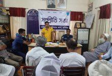 Photo of বানিয়াচংয়ে ইসলামও সনাতন ধর্মাবলম্বী নেতৃবৃন্দের সাথে থানা পুলিশের সম্প্রীতি সভা অনুষ্ঠিত